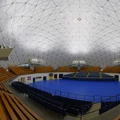Mississippi College Dome Repairs - AE Wood Coliseum - image 1